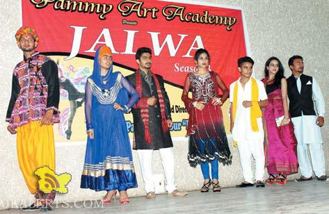 "Multi talent show ""Jalwa 2015″ held in Government Polytechnic, Bikram Chowk."