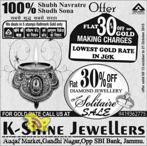Flat 30% off on Gold making and Diamond Jewellery
