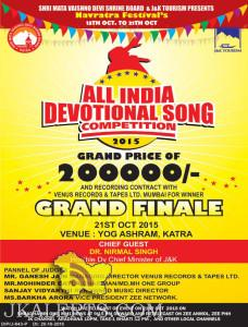 All India Devotional Song Competition 2015 katra