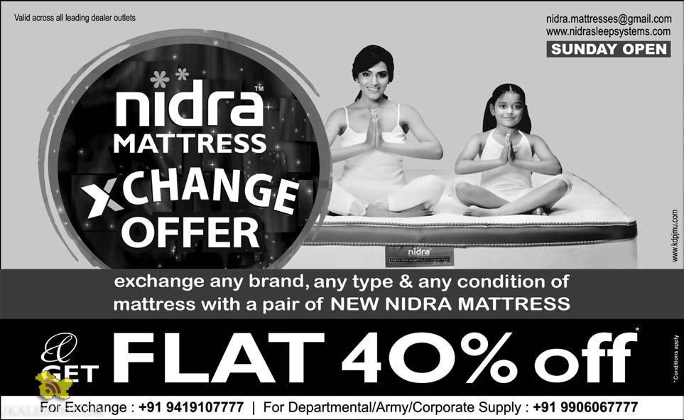 NIDRA MATTRESS EXCHANGE OFFER