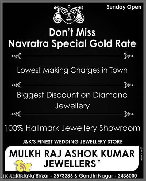 Navratra Special Gold Rate, MULKH RAJ ASHOK KUMAR JEWELLER