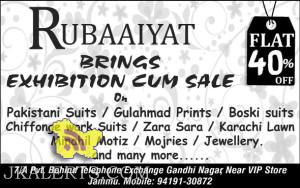 Rubaaiyat exhibition Cum Sale, Flat 40% Off on Suits and Jewellery