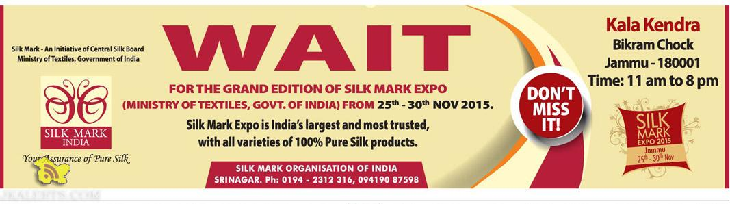 GRAND EDITION OF SILK MARK EXPO Kala Kendra Bikram Chowk
