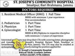 JOBS IN JOSEPH'S COMMUNITY HOSPITAL, Smailpur, Bari Brahmana, Jammu