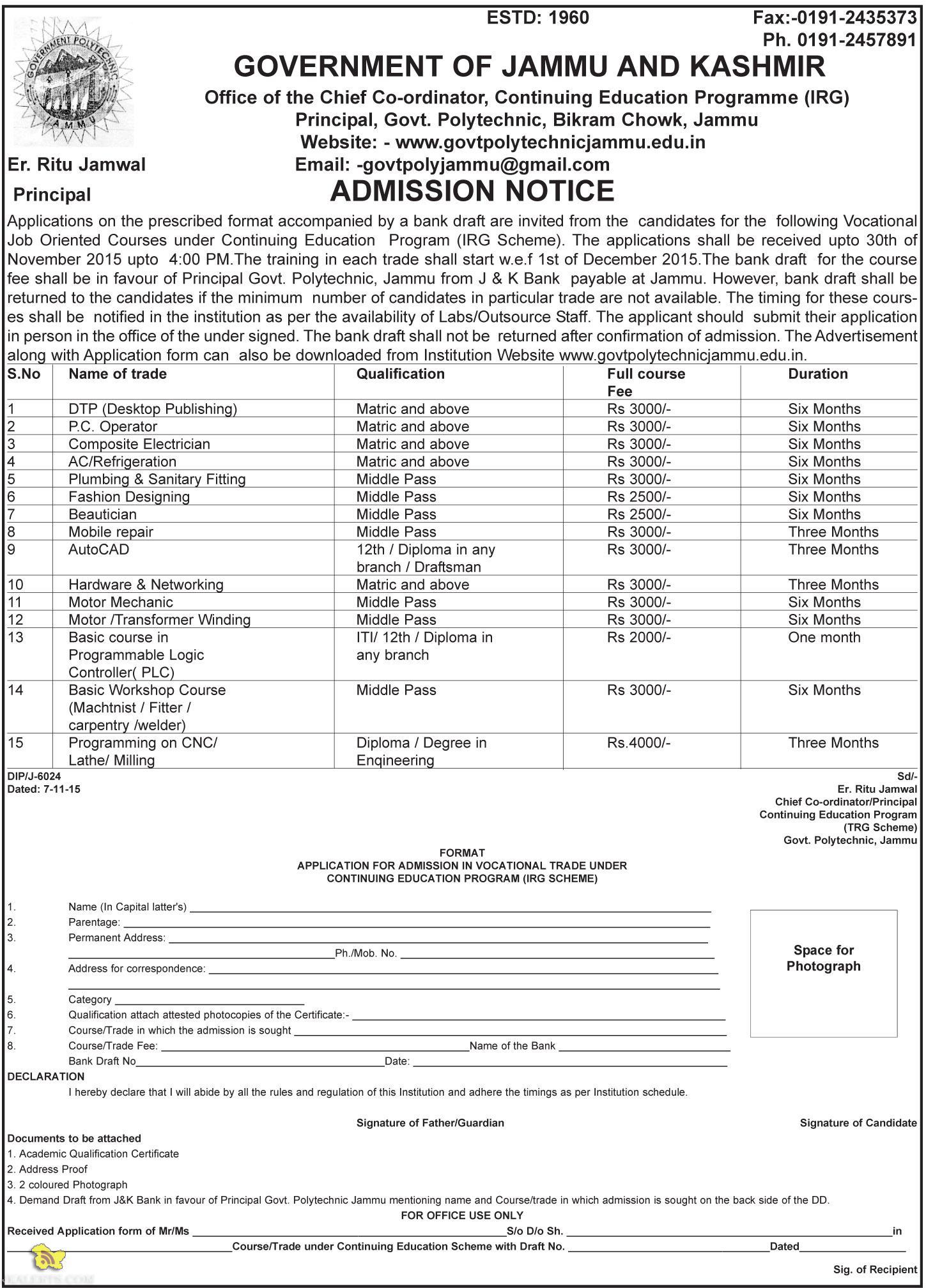 Admission open in Govt. Polytechnic, Bikram Chowk, Jammu