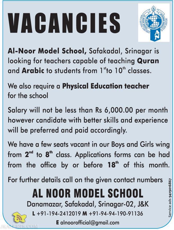 Teachers Jobs in Al-Noor Model School, Safakadal, Srinagar