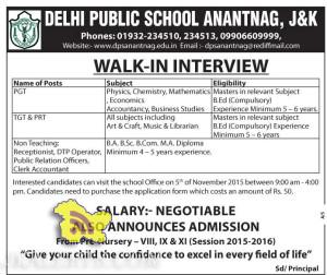 Teaching, Receptionist, DTP Operator, Clerk Accountant jobs in DPS