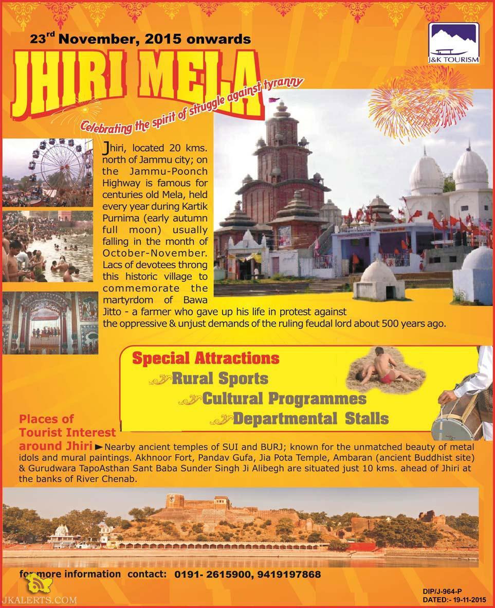 Jhiri Mela 2015 JammuJhiri Mela 2015 Jammu
