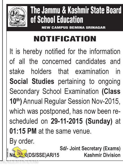 JKBOSE Class 10th Social Studies examination rescheduled on 29 Nov 2015