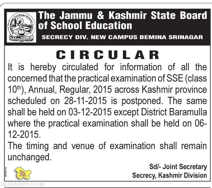 JKBOSE practical Class 10th , Annual, Regular, 2015 Kashmir province scheduled postponed.