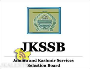 JKSSB Notification Written test for the posts of Electrician, Divisional Cadre Jammu