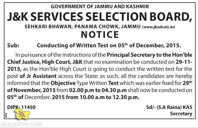 Hon'ble High Court written test for the post of Jr Assistant 05th December, 2015