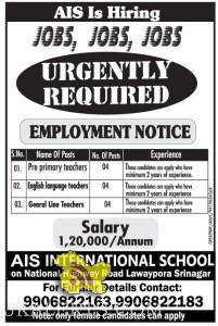 TEAHERS JOBS IN AIS INTERNATIONAL SCHOOL