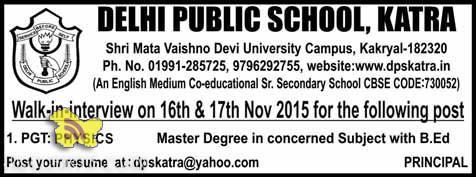 PGT JOBS IN DELHI PUBLIC SCHOOL, KATRA