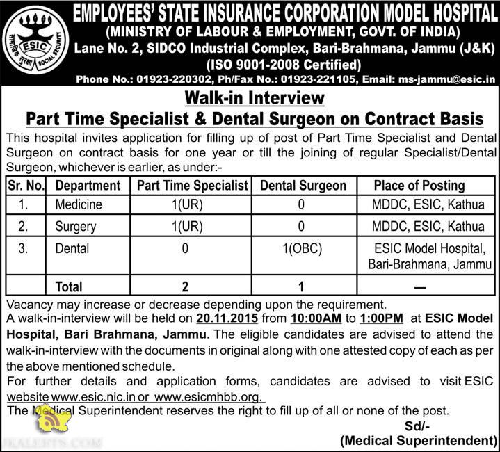 ESIC Walk-in Interview Part Time Specialist & Dental Surgeon