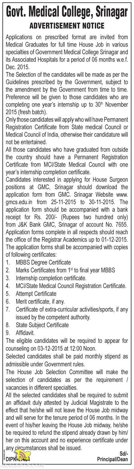 Jobs in Patent Information Centre by J&K State Science Technology and Innovation Council Srinagar