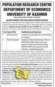 FIELD/HEALTH INVESTIGATORS JOBS IN UNIVERSITY OF KASHMIR