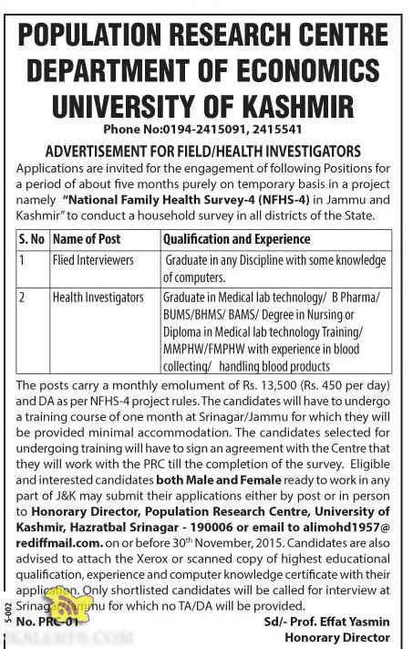 FIELD/HEALTH INVESTIGATORS JOBS IN UNIVERSITY OF KASHMIR