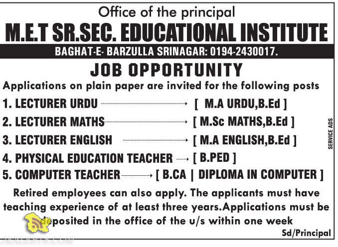 LECTURER JOBS IN M.E.T SR.SEC. EDUCATIONAL INSTITUTE