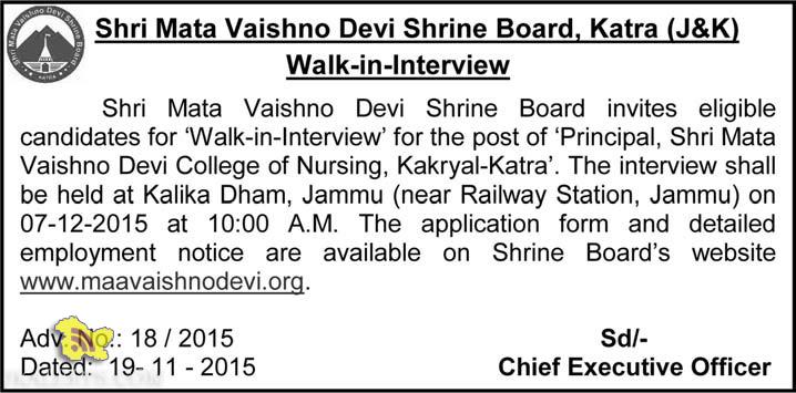 Jobs in Shri Mata Vaishno Devi Shrine Board, Katra (J&K)