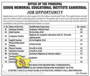 vTeaching Jobs in SIDDIQ MEMORIAL EDUCATIONAL INSTITUTE