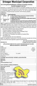 Jobs in SMC Srinagar, Drivers and Workshop Helper, Employment News 2015