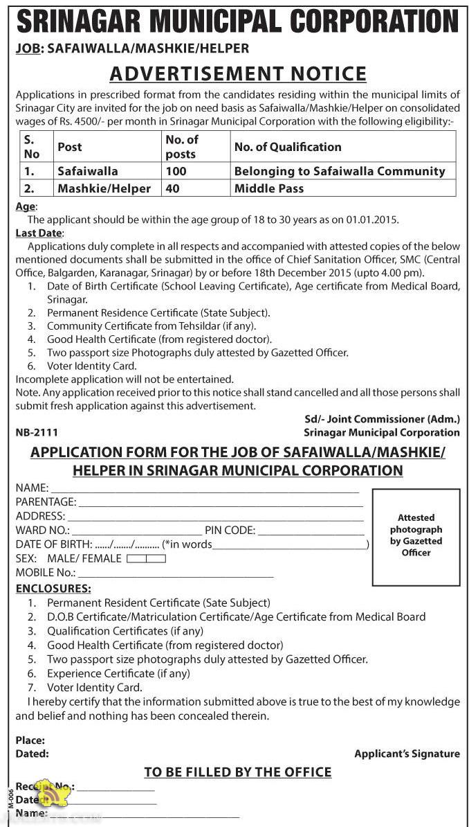 SRINAGAR MUNICIPAL CORPORATION JOBS SAFAIWALLA/MASHKIE/HELPER