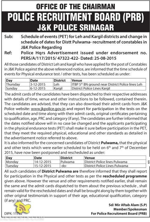 J&k POLICE RECRUITMENT BOARD Schedule of events (PET) for Leh and Kargil