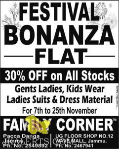 FESTIVAL BONANZA FLAT 30% OFF FAMILY CORNER