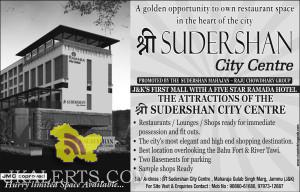 SUDERSHAN City Centre J&K'S FIRST MALL WITH A FIVE STAR RAMADA HOTEL