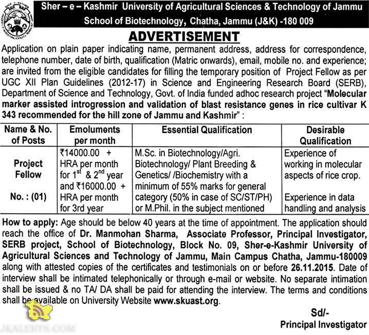 Project Fellow Jobs in SKUAST Chatha Jammu