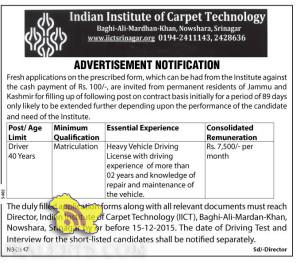 Driver jobs in Indian Institute of Carpet Technology,