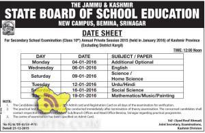 JKBOSE DATE SHEET Class 10th Annual Private 2015 of Kashmir Province