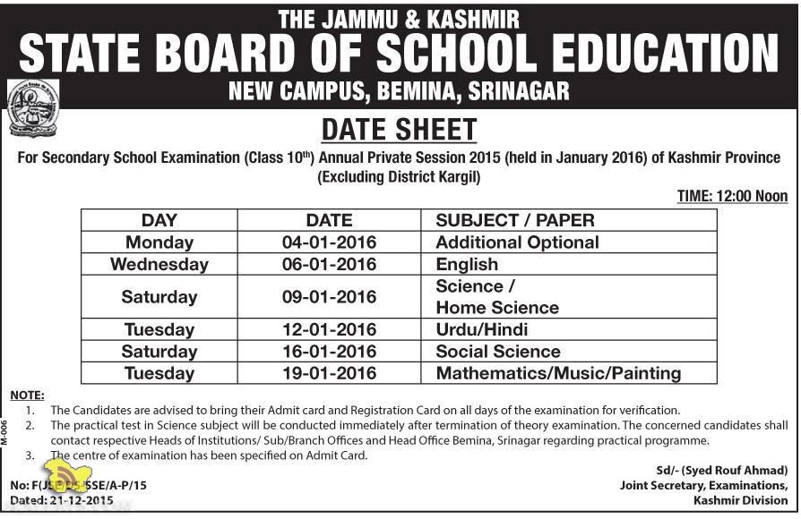 JKBOSE DATE SHEET Class 10th Annual Private 2015 of Kashmir Province