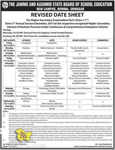 JKBOSE Revised Datesheet Higher Secondary Examination Part-1 (Class 11th)