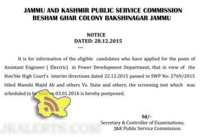 JKPSC Assistant Engineer screening test postponed