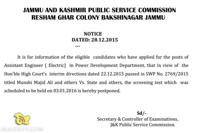 JKPSC Assistant Engineer screening test postponed