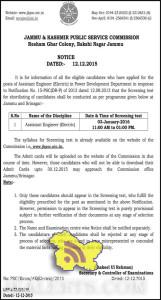 JKPSC Assistant Engineer (Electric) Syllabus and Screening test