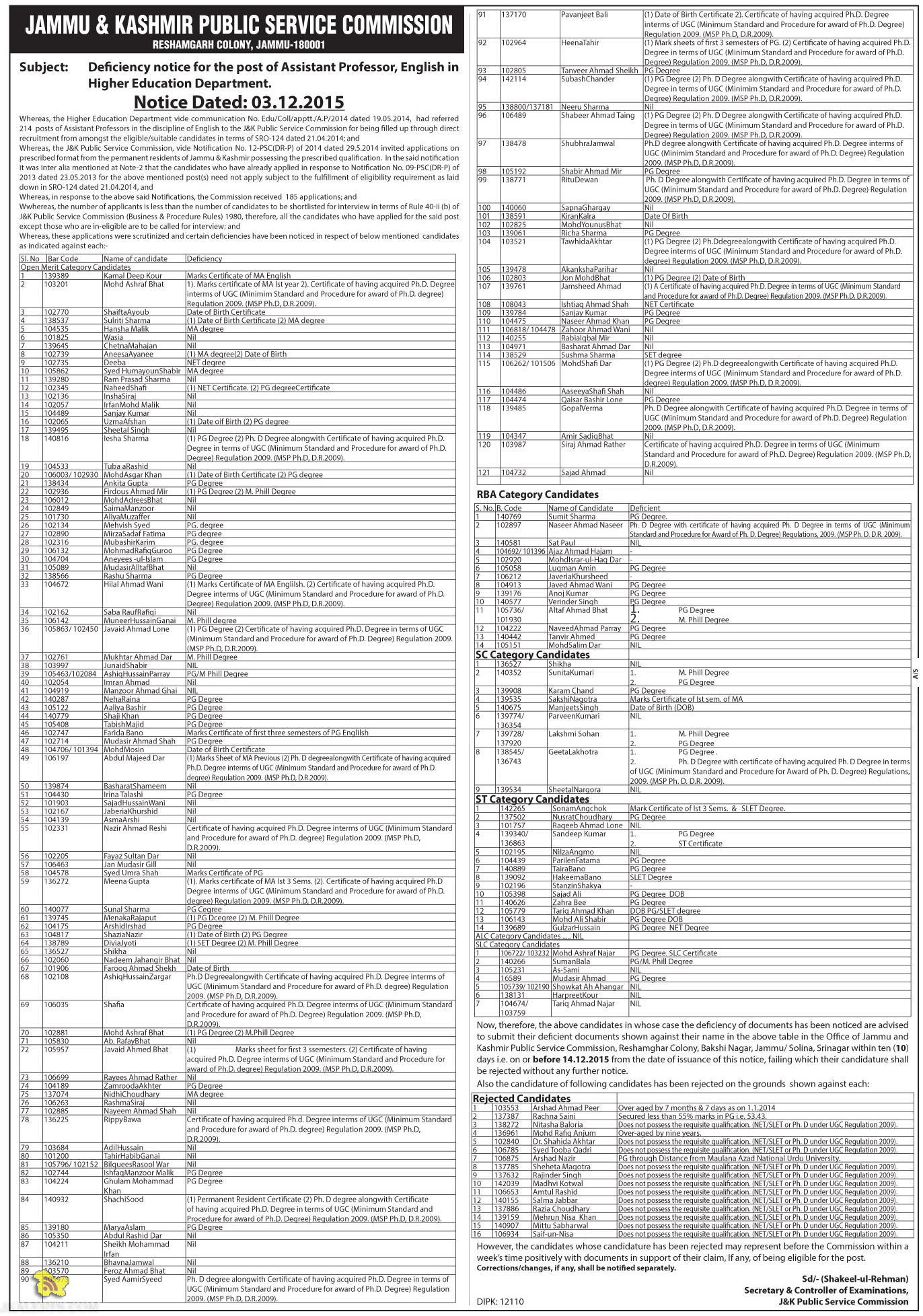 JKPSC Deficiency notice of Assistant Professor, English in Higher Education Department.