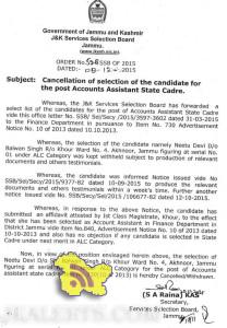JKSSB Cancellation of selection of the candidate for the post of Accounts Assistant State Cadre