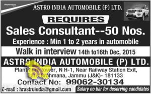 JOBS IN ASTRO INDIA AUTOMOBILE (P) LTD.