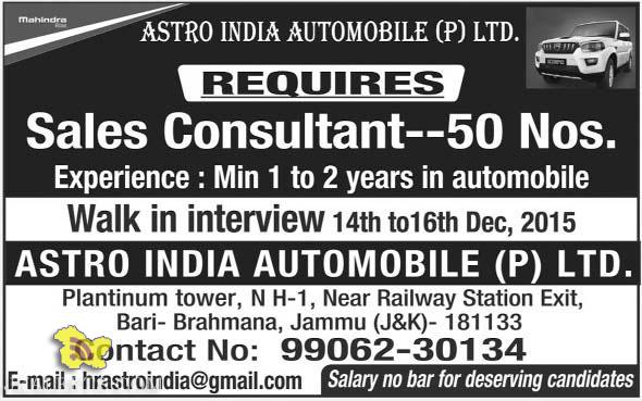 JOBS IN ASTRO INDIA AUTOMOBILE (P) LTD.
