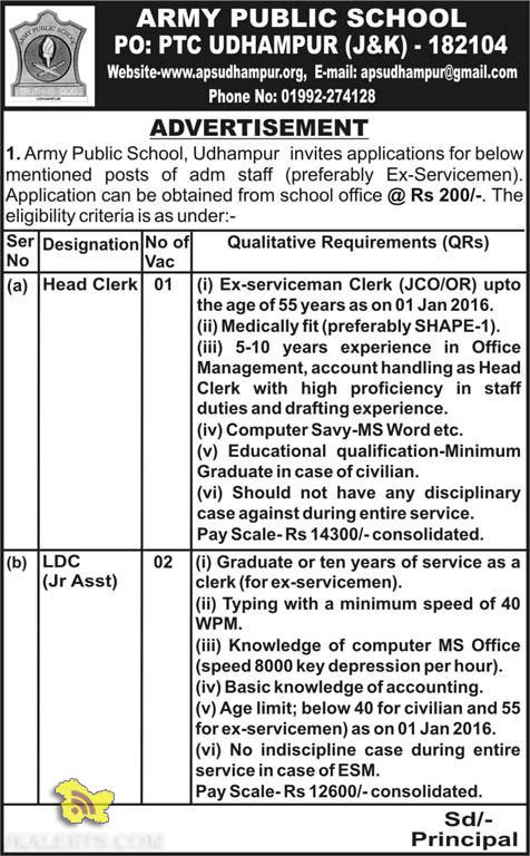 HEAD CLERK, LDC JOBS IN ARMY PUBLIC SCHOOL UDHAMPUR