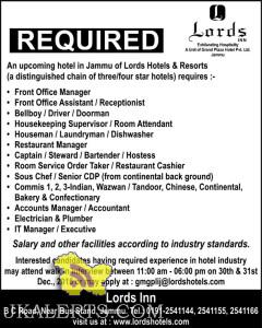Jobs in Lords Hotels & Resorts jammu