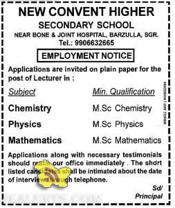 JOBS IN NEW CONVENT HIGHER SECONDARY SCHOOL SRINAGAR