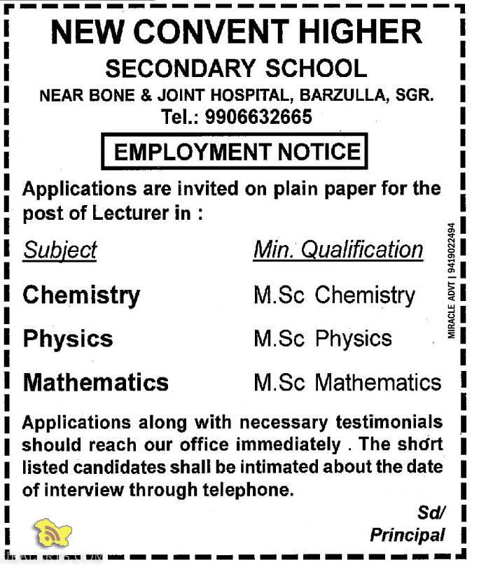 JOBS IN NEW CONVENT HIGHER SECONDARY SCHOOL SRINAGAR