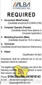Accountant, Computer Operator, Marketing Executive, Technician Jobs in Srinagar