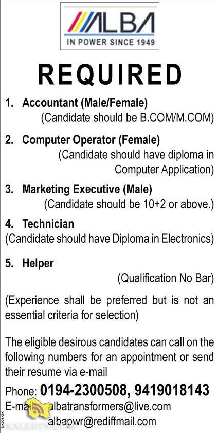 Accountant, Computer Operator, Marketing Executive, Technician Jobs in Srinagar