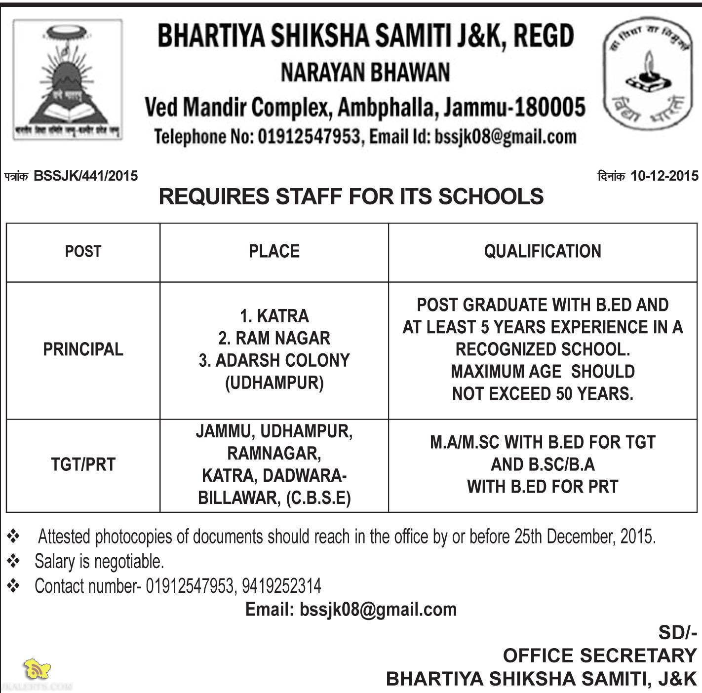 BHARTIYA SHIKSHA SAMITI J&K, REQUIRES STAFF FOR ITS SCHOOLS