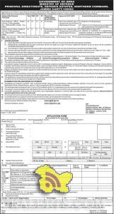 Sub Divisional Officer Grade-I and Grade-II JOBS IN DIRECTORATE, DEFENCE ESTATES, NORTHERN COMMAND